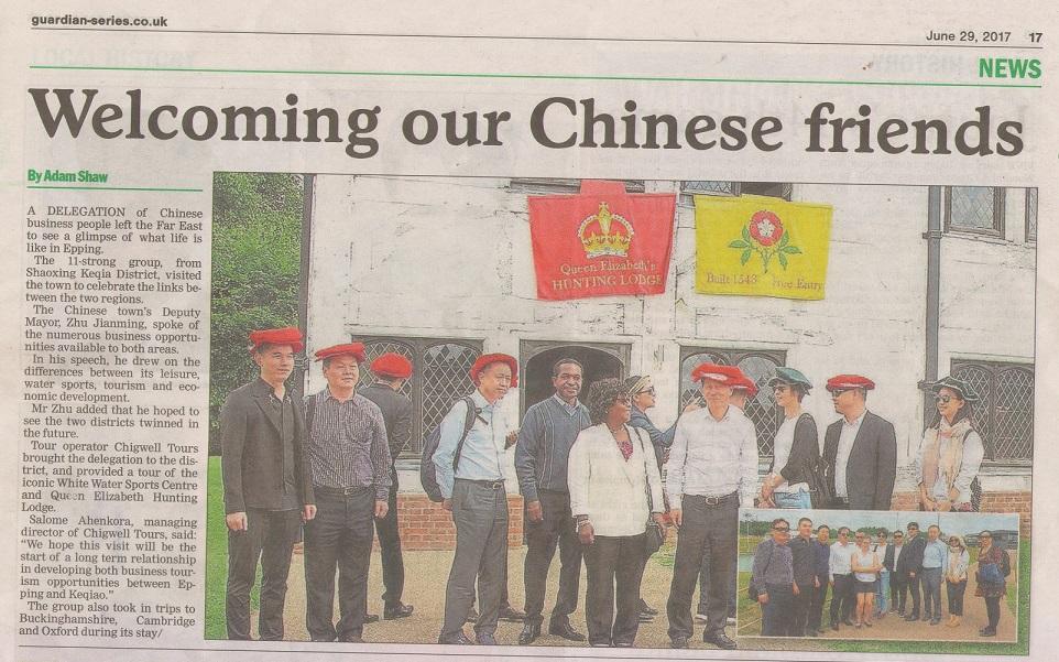 Chinese_Tour